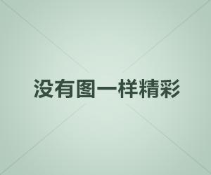 上海容锌建筑科技有限公司
