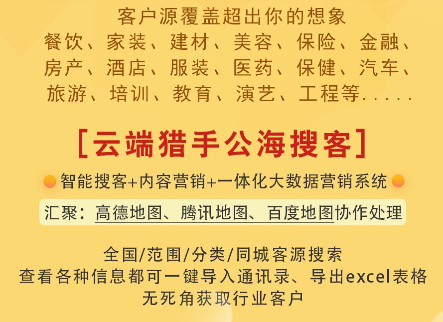 image.png 搜道营销宝 二维码导航