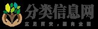 029zhan.com分类信息网